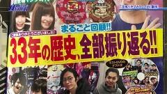 #122 パチテレ情報+HY/D-CLOCK/動画