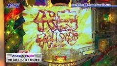 #146 パチテレ情報+HY/Pおそ松さんの頑張れ!ゴールデンロード625VER/動画