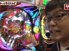 #28 万発・ヤングのわかってもらえるさタイガーマスク2/オーメン/動画