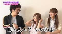 #100 ツキとスッポンぽん/コードギアス 反逆のルルーシュR2/動画