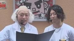 #207 極セレクション/ジャグラー/動画
