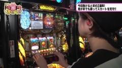 #323 極セレクション/クレア2/北斗の拳 将/リノ/熊酒場2丁目店/動画