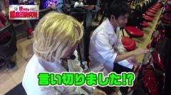 #351 極セレクション/押忍!番長3/動画