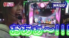 #363 極セレクション/魔法少女まどか☆マギカ2/動画