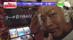 #365 極セレクション/不二子 TYPE-A+/動画