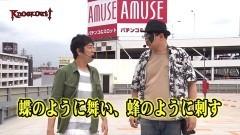 #8 ノックアウト3/笑ゥせぇるすまん3/まどマギ2/政宗2/動画