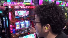 #275 ツキとスッポンぽん/ダンまち/まどマギ2/動画