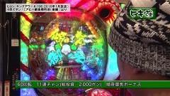 #428 ヒロシ・ヤングアワー/んみゃ〜ち!宮古でポン!2020リミックスver./動画