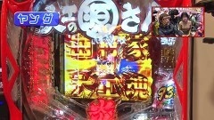 #450 ヒロシ・ヤングアワー/大工の源さん 超韋駄天/動画