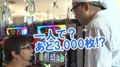 #75 ヒロシ・ヤングアワー/緑ドン~キラメキ!炎のオーロラ伝説~/動画