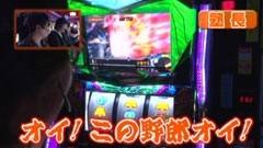 #101 ヒロシ・ヤングアワー/パチスロ仮面ライダー UNLIMITED/動画