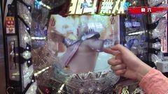 #29 実戦塾2017/沖縄4/北斗無双/慶次X/王将3王盛+/009/動画