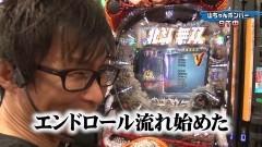 #49 実戦塾2017/真・北斗無双/沖縄4/吉宗4/動画