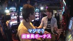 #326 ヒロシ・ヤングアワー/押忍!番長3/動画