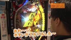 #351 ヒロシ・ヤングアワー/シンフォギア/大海4BK/慶次2漆黒/動画