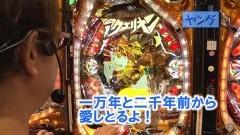 #367 ヒロシ・ヤングアワー/アクエリW最終/シンフォギア/動画