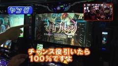 #406 ヒロシ・ヤングアワー/まどマギ叛逆/動画