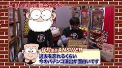 #280 オリジナル必勝法セレクション/谷村ひとしのQ&A/動画