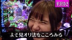 #284 オリジナル必勝法セレクション/ダンバイン/AKB123/慶次〜連/ウルトラ6兄弟/動画