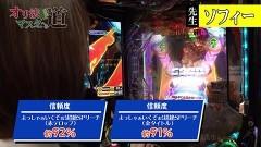 #287 オリジナル必勝法セレクション/AKB123/動画