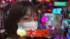 #328 オリジナル必勝法セレクション/北斗無双/ぱちんこGANTZ/新必殺仕置人/大海BK/動画