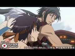 chapter02 茶輪(リング)/動画