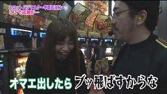 #129 ツキとスッポンぽん/バジリスク〜甲賀忍法帖〜III/動画