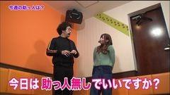 #136 ツキとスッポンぽん/ゲッタマ/凱旋/まどマギ2/ハーデス/動画
