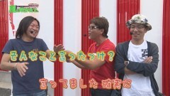 #27 あるていど風/シンフォギア/慶次 戦槍/ハーデス /動画