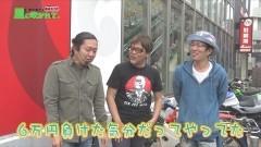 #56 あるていど風/これゾン/CR偽/天龍/蒼天 天帰/動画