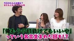 #215 ツキとスッポンぽん/ダイナマイトキング/北斗無双2/動画