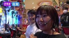 #91 オリジナル必勝法セレクション/冬ソナRe/花の慶次2 漆黒/動画