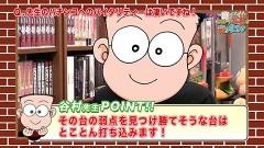 #259 オリジナル必勝法セレクション/谷村ひとしのQ&A/動画