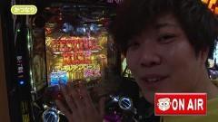 #260 オリジナル必勝法セレクション/AKB123/牙狼GOLDSTORM翔/リング 運命の日/PF逆シャア/動画