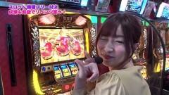 #299 ツキとスッポンぽん/凱旋/動画