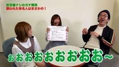 #308 ツキとスッポンぽん/総集編スペシャル第六弾/動画