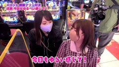 #326 ツキとスッポンぽん/吉宗3/はーです/動画