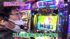 #334 ツキとスッポンぽん/スロ 七つの大罪/ブラクラ4/動画