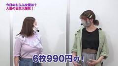 #360 ツキとスッポンぽん/北斗無双/源さん 超韋駄天/動画