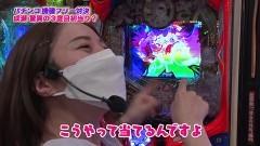 #361 ツキとスッポンぽん/真・北斗無双/大工の源さん 超韋駄天/動画