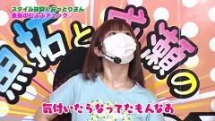 #363 ツキとスッポンぽん/沖ハナ/チバリヨ/新ハナビ/動画
