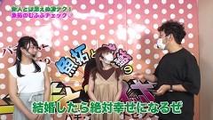 #365 ツキとスッポンぽん/沖縄5/牙狼 月虹ノ旅人/動画
