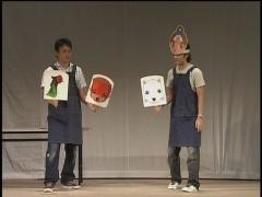 アンタッチャブル山崎弘也とゆかいな仲間たち/動画