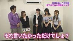#50 ガチスポ/真・花の慶次/北斗7/ヤマトONLY ONE/動画