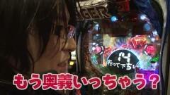 #71 ビジュR1/GANTZ/アイマリン/金富士/動画
