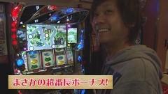 #487 極セレクション/押忍!番長3/動画