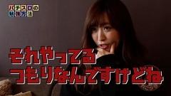 #493 極セレクション/神谷玲子のれこダラ特別編/動画