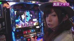 #251 極セレクション/バジリスク絆/動画