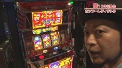 #474 嵐・梅屋のスロッターズ☆ジャーニー/石川県★前編/動画