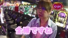 #360 極セレクション/不二子 TYPE-A+/動画